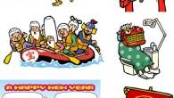 ●アスキー・メディアワークス社 「筆王でつくるイラスト特盛年賀状」 ※毎年いただいて今年で8年目になります。