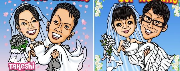 ●結婚式の披露宴や2次会、3次会などに『似顔絵ウェルカムボード』はどうでしょうか!! ・似顔絵入りでしかも場を盛り上げるアクション! ・サイズ…..A3(420×297) ・制作日数….. […]