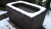 ●雪降りましたねー。 ●「阿」も ●「吽」も頭に雪がのっかってます。 ●今日は1万歩いけてないので夕方少し池上方面に散歩。 本門寺脇の9%こう配、結構しんどいです… カロリー消費! ●30分で折り返しするも、 […]