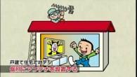 ●教育テレビ「らくらくデジタル塾」 地デジ説明のイラストを描かせていただきました。 2011.6.7 OA thanks by 株式会社TM OFFICE