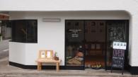 ●近所にある友人のデザイナー村上君の事務所兼ギャラリーにて これまた友人のデザイナー兼カメラマンの高橋哲平君の個展へ。 ここは週末ギャラリー化しております。 ●坊やも宙に浮いちゃう程のおしゃれ写真の展示です。 30日まで […]
