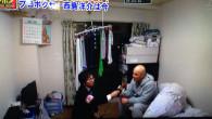 ●有吉ジャポンで西島洋介選手のVTRが流れ 部屋にプレゼントした切り絵を飾ってくれています♪ でもVTRの中身は切ない終わり方の編集でした… ●前日の夜中に38.8度の熱を出したので、 休ませて医者へ行きまし […]