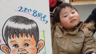 ●モザイクモールでの席描き。 この写真の時間で13時くらいなのです… ●今日で坊やが2歳8ヶ月となり、 お客で来ました… 本日で今年の席描き終了、 そしてモザイクモールでも終了。 とりあえず来年の […]