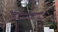 ●打ち合わせで神谷町へ。 早めに着いたので久々の愛宕神社へ行ってみたら 屋根の改修工事中でした。 桜もまだ咲いておらずこれからでしょうか。 ここは桜が咲くととっても風情があってきれいです。 ●打ち合わせ後すぐ近くにあ […]
