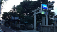 ●今朝は先日行けなかった春日神社の先まで走ってみました。 ●環七に出てきました。 高円寺まで17キロですか…いつかは行ってみたい気も。 ●西友のつけ麺買ってみました。 130gはすぐに食べてしまうので2人前2 […]