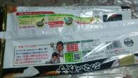 ●実家から写メが送られてきてイラストが出てると。 大阪王将の餃子パッケージにイラストが使用されております。 うちの親はよくわかったな〜と。 友達も気付いてメール来ました。