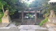 ●早朝ジョギング、北へ6.3キロ ●途中で見つけた「子安八幡宮」がなんともいい雰囲気な神社でした。 ●階段も結構な急角度。