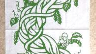 NEW●造園業「誉し乃園(よしのえん)」の夏のご挨拶用手拭いの イラストを描かせてもらいました! 今度のテーマは「ジャックと豆の木」で その中に庭師が剪定していたり、 チェーンソーで切っていたり、 休んでいたり、大巨人が […]