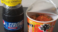 ●子どもと一緒の食事だと辛く出来ないので 辛いものがここ最近食べたくなり 連日のように辛い系の昼食になっております。 前日に食べた蒙古タンメンのカップラーメンの方が 辛くて美味しかった… 21日に発売された強 […]