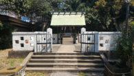 ●道塚神社。 ●高畑神社。 境内の中が駐車場になってました。 ●参道を行くと狛犬もなく小さい祠がありました。 昔はもっときちんとしていたのでしょうか?? この雰囲気も良いです。 左側にはお稲荷さんと謎の石碑のようなも […]