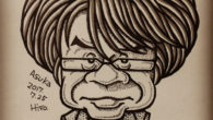 ●ASKA 飛鳥涼氏 離婚までしてしまいドラッグは人生をダメにする。 この歳で横に広がっちゃうほどのすごい毛量ですね。 「ギフハブ」が気になるところですが… むか〜し「リフラフ」っていうアイドルグループいまし […]