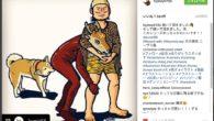 ●ありがたいことに「ダンソン」「ニーブラ」でおなじみの 「バンビーノ」藤田さんがInstagramに フォローしていただいたので描かせてもらったら、 レギュラー松本さんに続き 自身のInstagramにまたも載せてくれま […]