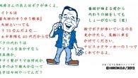 ※ヒロコジ画報 No.42 ちい散歩の後継番組に若大将起用。 これ藤岡弘、氏だったら「サムライ散歩道」とかなるんですかね。 見てみたいけど、自然ばかり行きそうだな… 加山雄三
