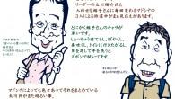 ※ヒロコジ画報 No.43 多分蛭子さんはテレビで見てる分には楽しいけど、 一緒にいたら面倒くさいだろうなーなんて思ってしまいます(笑) だらしなさ気な蛭子さんときっちりと仕切ってくれるルイルイ太川氏の 接点がわからない […]