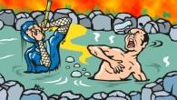 ※水トンの術で潜るも、 不意打ちのおならにあえなく見破られてしまう…