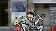 ※暇さえあれば殺陣の練習に明け暮れ あきれ顔の盲導犬『ブリーフ』