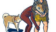 ※ケツの匂いを嗅いで相手の情報をキャッチするシリーズ ●犬の臭性 041 飛び込み臭 犬「塩素系…」 ●犬の臭性 042シルバー臭 犬「ん!無農薬…」 ●犬の臭性 043 あるある臭 犬「かがんだおしりを嗅いでみる♪ハ […]