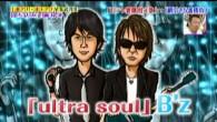 日本テレビ「爆笑ショーバトル」 ・以前はレギュラー放送でしたが、 終了して春と秋のSP番組となりました。  ●2012.3 O.A. 微妙なTOKIOでごめんなさい… ●よく首から下を差し替えてま […]